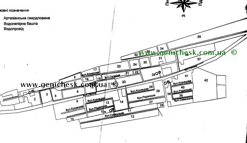 Карта Генгорки Названием Улиц
