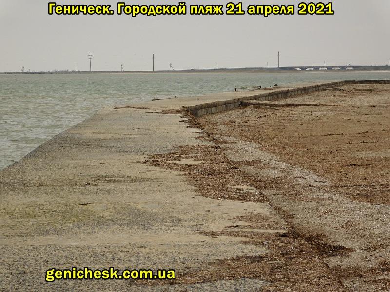 Фото Геническа - набережная на геническом городском пляже