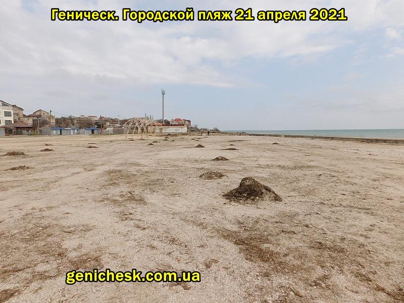 Фото генического городского пляжа